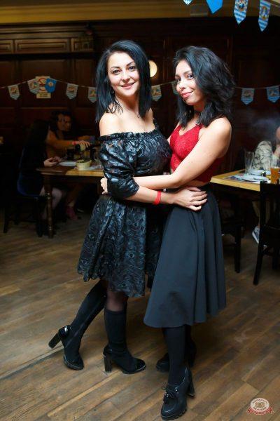 «Октоберфест-2019»: выбор Короля и Королевы (второй тур), 28 сентября 2019 - Ресторан «Максимилианс» Казань - 58