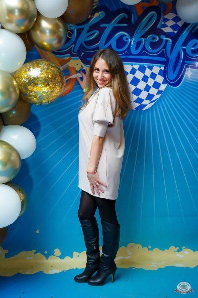 «Октоберфест-2019»: выбор Короля и Королевы (второй тур), 28 сентября 2019 - Ресторан «Максимилианс» Казань - 6