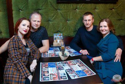 «Октоберфест-2019»: выбор Короля и Королевы (второй тур), 28 сентября 2019 - Ресторан «Максимилианс» Казань - 63