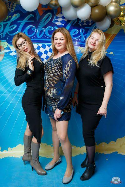 «Октоберфест-2019»: выбор Короля и Королевы (второй тур), 28 сентября 2019 - Ресторан «Максимилианс» Казань - 7