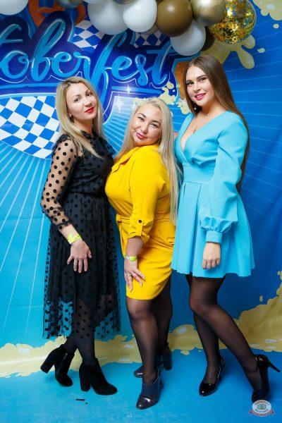 «Октоберфест-2019»: выбор Короля и Королевы (второй тур), 28 сентября 2019 - Ресторан «Максимилианс» Казань - 8