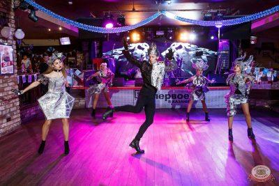«Октоберфест-2019»: выбор Короля и Королевы (второй тур), 28 сентября 2019 - Ресторан «Максимилианс» Казань - 9
