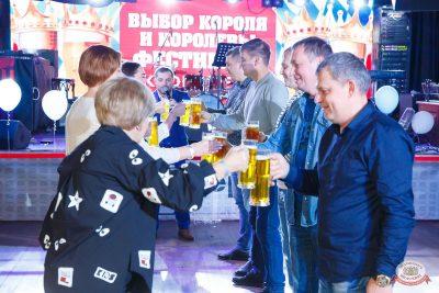 «Октоберфест-2019»: выбор Короля и Королевы. Закрытие фестиваля, 5 октября 2019 - Ресторан «Максимилианс» Казань - 20