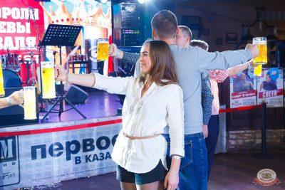 «Октоберфест-2019»: выбор Короля и Королевы. Закрытие фестиваля, 5 октября 2019 - Ресторан «Максимилианс» Казань - 24