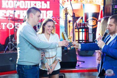 «Октоберфест-2019»: выбор Короля и Королевы. Закрытие фестиваля, 5 октября 2019 - Ресторан «Максимилианс» Казань - 31