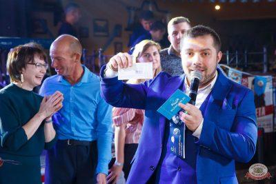 «Октоберфест-2019»: выбор Короля и Королевы. Закрытие фестиваля, 5 октября 2019 - Ресторан «Максимилианс» Казань - 37