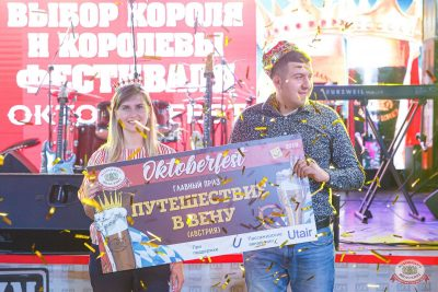 «Октоберфест-2019»: выбор Короля и Королевы. Закрытие фестиваля, 5 октября 2019 - Ресторан «Максимилианс» Казань - 40