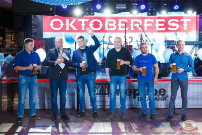 «Октоберфест-2019»: выбор пивной столицы, 4 октября 2019 - Ресторан «Максимилианс» Казань - 18