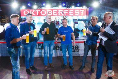 «Октоберфест-2019»: выбор пивной столицы, 4 октября 2019 - Ресторан «Максимилианс» Казань - 19