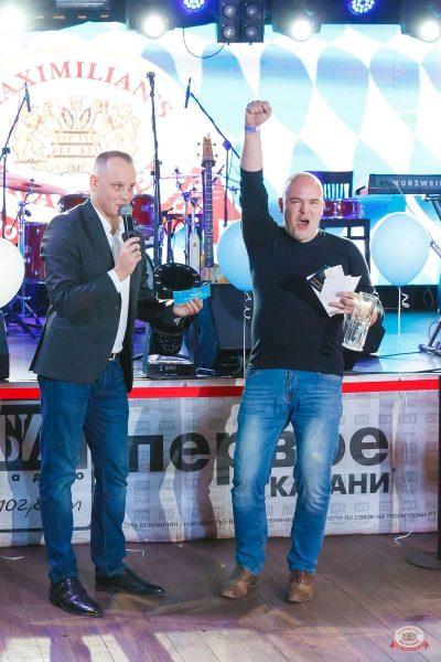 «Октоберфест-2019»: выбор пивной столицы, 4 октября 2019 - Ресторан «Максимилианс» Казань - 24