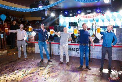 «Октоберфест-2019»: выбор пивной столицы, 4 октября 2019 - Ресторан «Максимилианс» Казань - 47