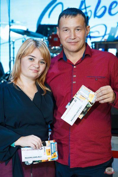 «Октоберфест-2021»: выбор Короля и Королевы (второй тур), 25 сентября 2021 - Ресторан «Максимилианс» Казань - 13