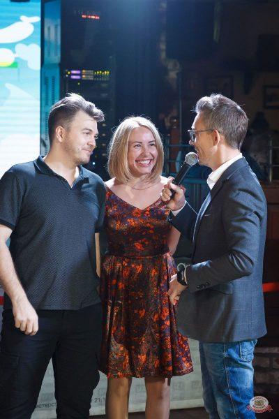 «Октоберфест-2021»: выбор Короля и Королевы (второй тур), 25 сентября 2021 - Ресторан «Максимилианс» Казань - 15