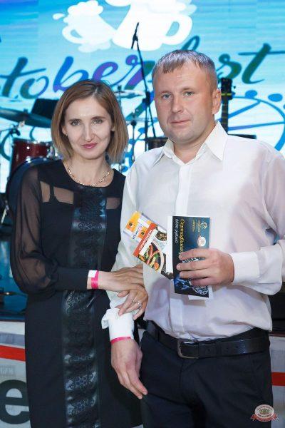 «Октоберфест-2021»: выбор Короля и Королевы (второй тур), 25 сентября 2021 - Ресторан «Максимилианс» Казань - 18