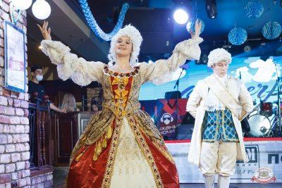 «Октоберфест-2021»: выбор Короля и Королевы (второй тур), 25 сентября 2021 - Ресторан «Максимилианс» Казань - 19