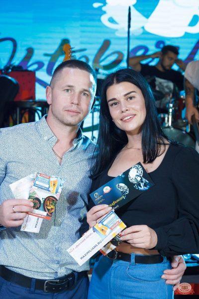 «Октоберфест-2021»: выбор Короля и Королевы (второй тур), 25 сентября 2021 - Ресторан «Максимилианс» Казань - 24