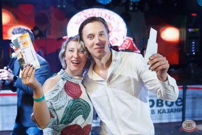 «Октоберфест-2021»: выбор Короля и Королевы (второй тур), 25 сентября 2021 - Ресторан «Максимилианс» Казань - 26