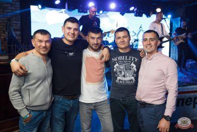 «Октоберфест-2021»: выбор Короля и Королевы (второй тур), 25 сентября 2021 - Ресторан «Максимилианс» Казань - 29