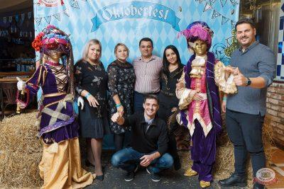 «Октоберфест-2021»: выбор Короля и Королевы (второй тур), 25 сентября 2021 - Ресторан «Максимилианс» Казань - 3