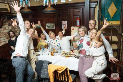 «Октоберфест-2021»: выбор Короля и Королевы (второй тур), 25 сентября 2021 - Ресторан «Максимилианс» Казань - 31