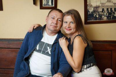 «Октоберфест-2021»: выбор Короля и Королевы (второй тур), 25 сентября 2021 - Ресторан «Максимилианс» Казань - 32