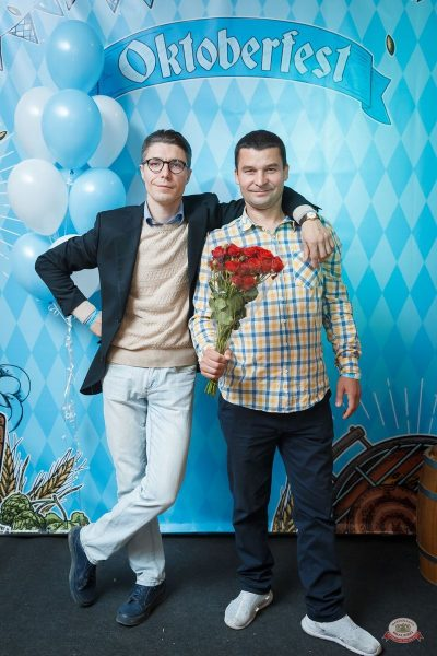 «Октоберфест-2021»: открытие. Выбор пивной столицы, 17 сентября 2021 - Ресторан «Максимилианс» Казань - 11