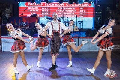«Октоберфест-2021»: открытие. Выбор пивной столицы, 17 сентября 2021 - Ресторан «Максимилианс» Казань - 14