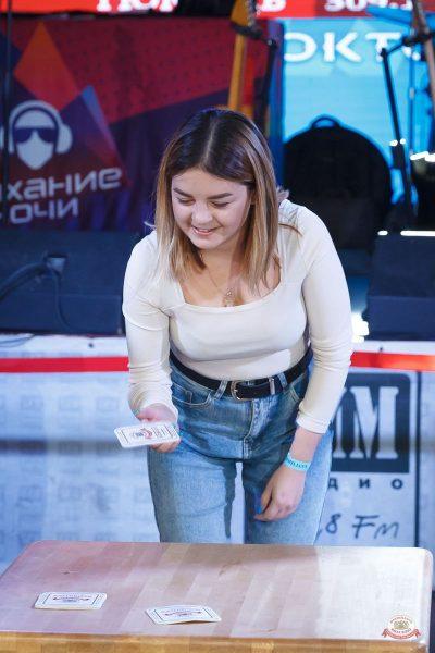 «Октоберфест-2021»: открытие. Выбор пивной столицы, 17 сентября 2021 - Ресторан «Максимилианс» Казань - 22