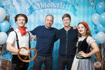 «Октоберфест-2021»: открытие. Выбор пивной столицы, 17 сентября 2021 - Ресторан «Максимилианс» Казань - 3