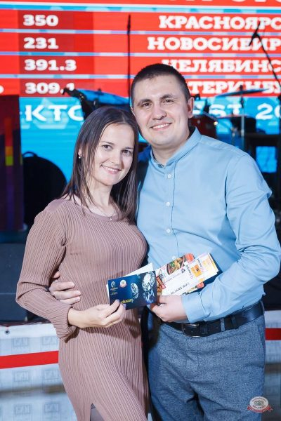 «Октоберфест-2021»: открытие. Выбор пивной столицы, 17 сентября 2021 - Ресторан «Максимилианс» Казань - 31