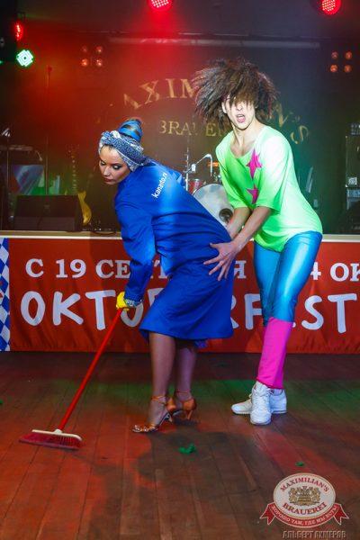 «Октоберфест»: Дни пивных дозоров. Темный дозор. Первый конкурсный день проекта «Давайте Потанцуем 3. Мюзикл», 24 сентября 2014 - Ресторан «Максимилианс» Казань - 23