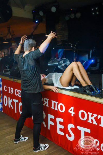 «Октоберфест»: Дни пивных дозоров. Темный дозор. Первый конкурсный день проекта «Давайте Потанцуем 3. Мюзикл», 24 сентября 2014 - Ресторан «Максимилианс» Казань - 26