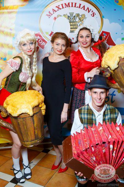 «Октоберфест»: Фестивальный уикенд, 26 сентября 2014 - Ресторан «Максимилианс» Казань - 04