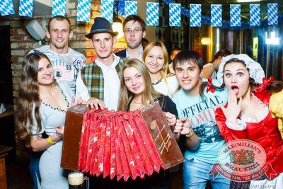 «Октоберфест»: Фестивальный уикенд, 26 сентября 2014 - Ресторан «Максимилианс» Казань - 05