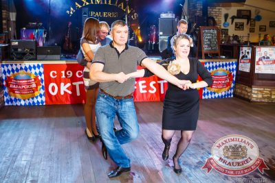 «Октоберфест»: Фестивальный уикенд, 26 сентября 2014 - Ресторан «Максимилианс» Казань - 20