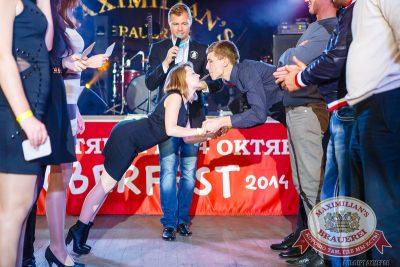 «Октоберфест»: Фестивальный уикенд, 26 сентября 2014 - Ресторан «Максимилианс» Казань - 23