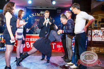 «Октоберфест»: Фестивальный уикенд, 26 сентября 2014 - Ресторан «Максимилианс» Казань - 24