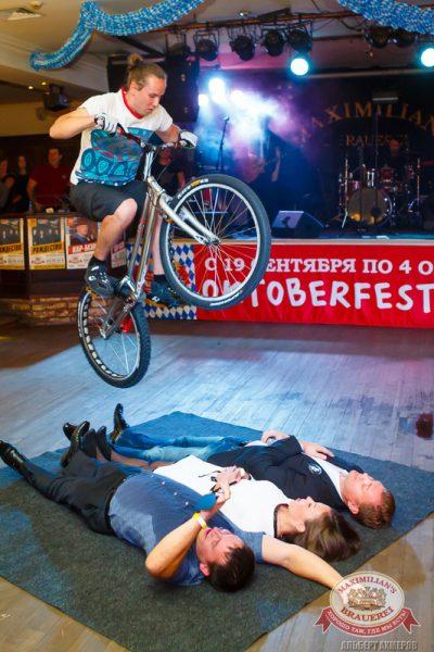 «Октоберфест»: Фестивальный уикенд, 26 сентября 2014 - Ресторан «Максимилианс» Казань - 27