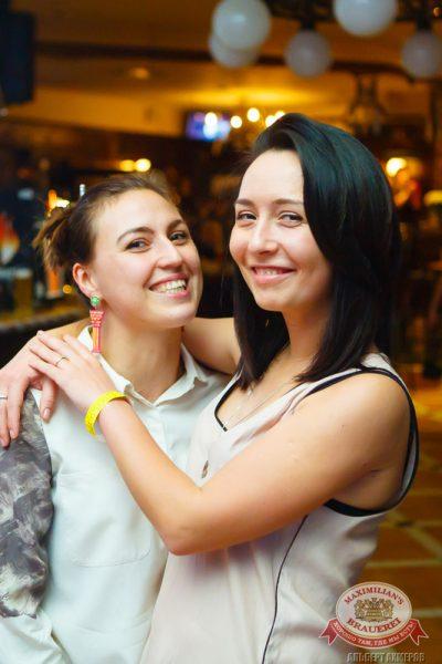 «Октоберфест»: Фестивальный уикенд, 26 сентября 2014 - Ресторан «Максимилианс» Казань - 31