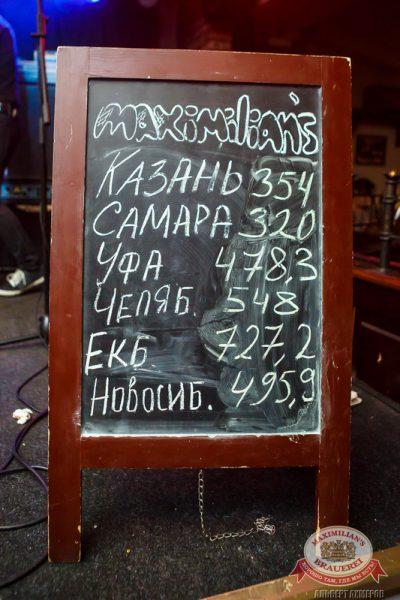 «Октоберфест»: Фестивальный уикенд, 26 сентября 2014 - Ресторан «Максимилианс» Казань - 36
