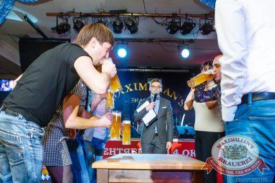 «Октоберфест»: Фестивальный уикенд, 3 октября 2014 - Ресторан «Максимилианс» Казань - 02