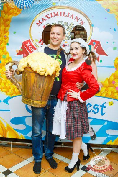 «Октоберфест»: Фестивальный уикенд, 3 октября 2014 - Ресторан «Максимилианс» Казань - 04