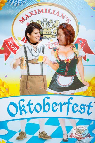 «Октоберфест»: Фестивальный уикенд, 3 октября 2014 - Ресторан «Максимилианс» Казань - 05