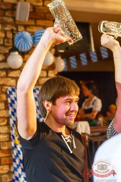 «Октоберфест»: Фестивальный уикенд, 3 октября 2014 - Ресторан «Максимилианс» Казань - 11