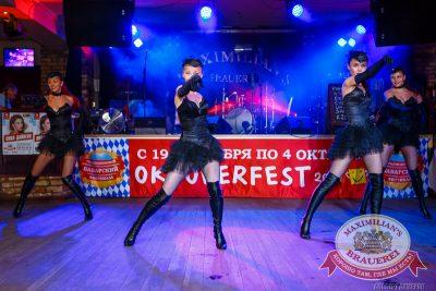 «Октоберфест»: Фестивальный уикенд, 3 октября 2014 - Ресторан «Максимилианс» Казань - 12