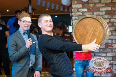 «Октоберфест»: Фестивальный уикенд, 3 октября 2014 - Ресторан «Максимилианс» Казань - 14