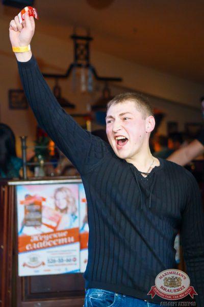 «Октоберфест»: Фестивальный уикенд, 3 октября 2014 - Ресторан «Максимилианс» Казань - 16