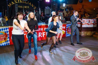 «Октоберфест»: Фестивальный уикенд, 3 октября 2014 - Ресторан «Максимилианс» Казань - 18