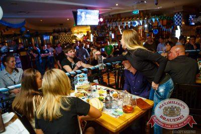 «Октоберфест»: Фестивальный уикенд, 3 октября 2014 - Ресторан «Максимилианс» Казань - 20