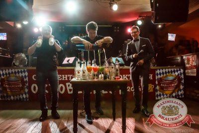 «Октоберфест»: Фестивальный уикенд, 3 октября 2014 - Ресторан «Максимилианс» Казань - 24